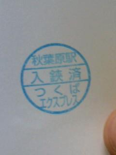 050824_191002.JPG
